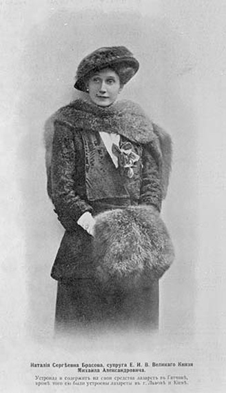 Letizia Rasputin